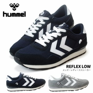 Hummel REFLEX LOW ヒュンメル スニーカー リフレックスロー 65307 クラシック ランニング メンズ レディース 運動靴 (1707)(E)