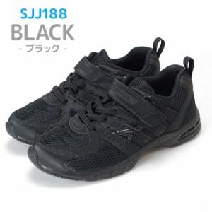 55bf738340c94 瞬足 シュンソク JJ 188 黒 ブラック 男の子 女の子 アキレス キッズスニーカー 子供靴 ジュニア キッズ スニーカー こども 靴(瞬足 jj989