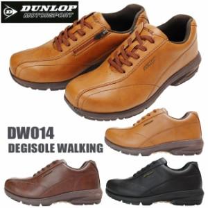 DUNLOP メンズ 高機能ウォーキングシューズ ダンロップ DW014