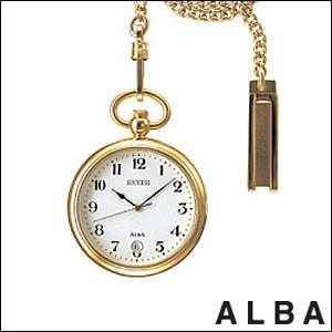 ALBA 腕時計 アルバ 時計 AABU004ポケットウォッチ アラビア数字 SUCCESS サクセス SEIKO 国内セイコー