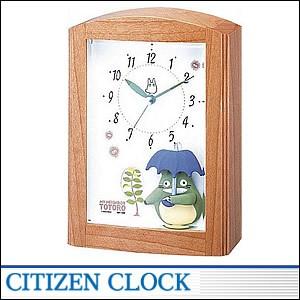 CITIZEN時計 シチズン キャラクタークロック4RM752MN06 キャラクター時計 トトロR752N