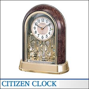 CITIZEN シチズン 置き時計4RY656-023 電波置時計 インテリアクロック ギフト