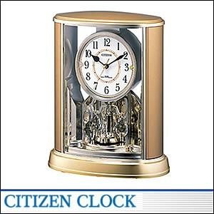 CITIZEN シチズン 置き時計4RY659-018 電波置時計 インテリアクロック ギフト