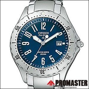 シチズン 腕時計 PMA56-2921 メンズ ペアウォッチ プロマスター MARINEシリーズ ダイバーズ エコ・ドライブ