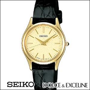 SEIKO セイコー 腕時計 SWDL160 レディース ペアウォッチ DOLCE&EXCELINE ドルチェ&エクセリーヌ