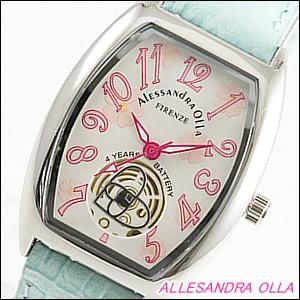 Alessandra Olla 腕時計 アレッサンドラオーラ 時計 AO-4850-BLLadys レディース 桜柄