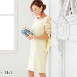 パーティードレス 結婚式 ワンピース ドレス ワンピ モデル美香着用 お呼ばれ 大きいサイズ 二次会 披露宴 レディース フォーマル