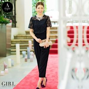 パーティードレス パンツドレス ワンピース 結婚式 モデル美香着用 大きいサイズ オールインワン 二次会 披露宴 パーティー 春