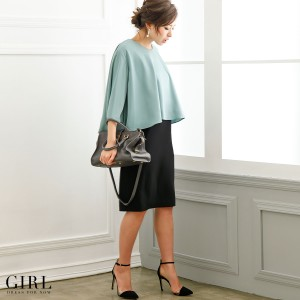 パーティードレス パンツドレス ワンピース 大きいサイズ パンツ モデル美香着用 セットアップ 二次会 ブラウス 入学式 卒業式