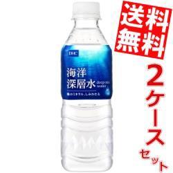 【送料無料】DHC 海洋深層水 500mlペットボトル 48本 (24本×2ケース)生命のバランス[ミネラルウォーター 水][のしOK]