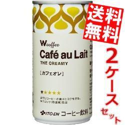 【送料無料】伊藤園 W COFFEEカフェオレ 190g缶 60本 (30本×2ケース)[のしOK]