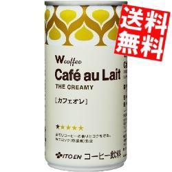 【送料無料】伊藤園 W COFFEEカフェオレ 190g缶 30本入[のしOK]