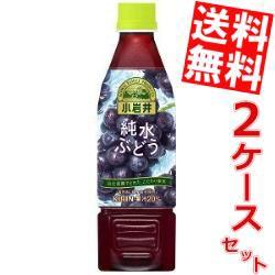 【送料無料】キリン 小岩井 純水ぶどう 470mlペットボトル 48本 (24本×2ケース)