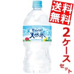 【送料無料】サントリー 天然水 (南アルプス) 1LPET 24本 (12本×2ケース)