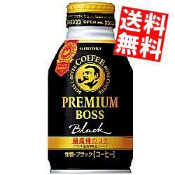 【送料無料】サントリー BOSS プレミアムボス ブラック285gボトル缶 24本入
