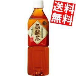【送料無料】富永貿易 神戸茶房 烏龍茶 500mlPET 24本入[のしOK]