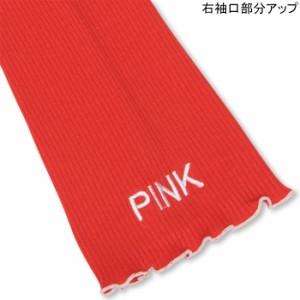 SALE60%OFF アウトレット PINKHUNT フリルハイネックロンT キッズ ジュニア ガールズ ベビードール 子供服-9572K