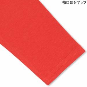 SALE50%OFF アウトレット 親子ペア 袖ラインロンT ベビーサイズ キッズ ベビードール 子供服-9729K(150cmあり)