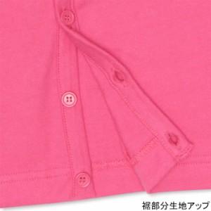 4/2一部再販 アウトレットSALE50%OFF 親子ペア ロゴカーディガン-ベビーサイズ キッズ ベビードール 子供服-9796K