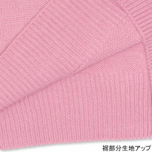 8/31一部再販 PINKHUNT ハートロゴニット キッズ ジュニア ベビードール 子供服-9806K