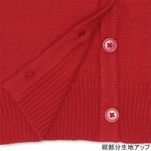 SALE50%OFF アウトレット PINKHUNT ニットカーディガン キッズ ジュニア ベビードール 子供服-9812K