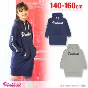 10/4NEW♪PINKHUNT 転写プリントフードワンピース-キッズ ジュニア ベビードール 子供服-9821K