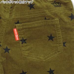 アウトレットSALE50%OFF ランダム王冠ロングパンツ-ベビーサイズ キッズ ベビードール 子供服-9900K