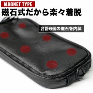 バイク用 タンクバッグ 品番D4 スマホバッグ Lサイズ 6インチ以下 マグネット取付 iPhone Android