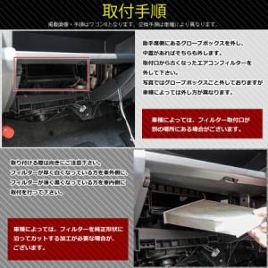 送料無料! ミツビシ H81 eKワゴン H13.10〜H16.12 車用 エアコンフィルター 活性炭入 014535-2040