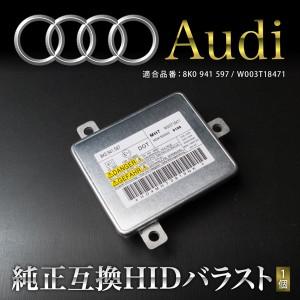 アウディ A6 - 純正互換 HIDバラスト 1個 35W 【品番M】