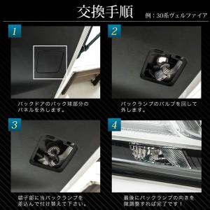 GX/LX/MX/SX/JZX80系 マーク2セダン後期 T20 稲妻 LED バックランプ 2個組 2000LM