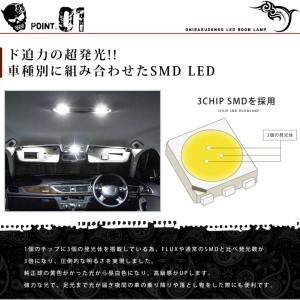 総発光数312発 鬼爆閃光 LEDルームランプ CV系 デリカD:5 後期 [H24.7-] 7点セット