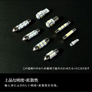 フォード Fシリーズ F-150 5代目 [H9〜H15] LED ルームランプ 【SMD LED 28発5点セット】