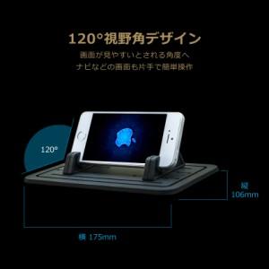 スマホスタンド シリコンマット携帯ホルダー スマートフォンホルダー