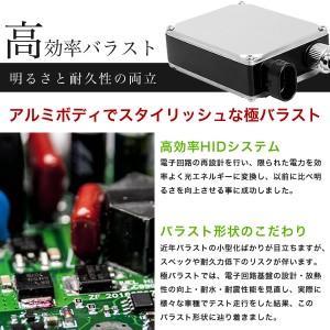 AZT/NZT/ZZT240系 プレミオ [H13.12〜H19.5] 極 HIDキット H4 35W (Hi/Lo切替)