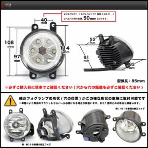 【LEDイカリング/ブルー】 NZE/NRE160系 カローラ フィールダー [H24.5〜] 爆光36W フォグランプ 純正交換