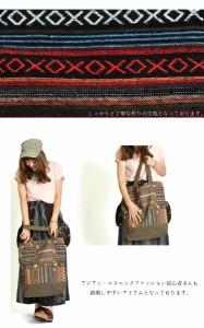 ハイカラこなれエスカジアイテム!ゲリ織りマルチトートバッグ[アジアンファッション エスニック]rbg02457