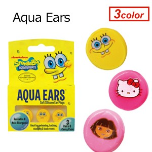 耳栓,サーファーズイヤー,イヤープラグ●AQUA EARS