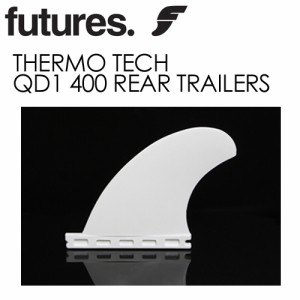 FUTUREFINS,フューチャーフィン,サーモテック,クアッド,リア●THERMO TECH QD1 400 REAR TRAILERS