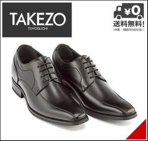 ビジネスシューズ メンズ スワローモカ シークレット インヒール 消臭 3E 幅広 タケゾー TAKEZO TK151 ブラック