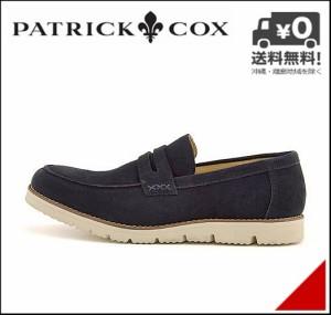 パトリックコックス コインローファー スニーカー メンズ 限定モデル PATRICK COX 556125 ネイビー