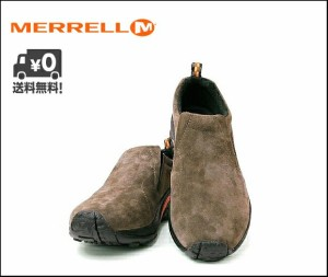 MERRELL(メレル) JUNGLE MOC(ジャングル モック) J60787 ガンスモーク