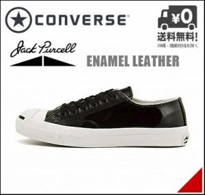 コンバース メンズ スニーカー ジャックパーセル エナメル レザー JACK PURCELL ENAMEL LEATHER converse 1CK400 ブラック