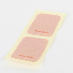 (パケット便200円可能)New-Hale(ニューハレ)パッチ・5セット(1セット2枚)靴ずれやアンダーウェアの擦れる箇所へ 001029