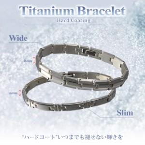 phiten(ファイテン)ハードコートチタンブレス スリム/ワイド LLサイズ【日本製】jx7sl1706