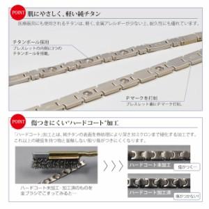 phiten(ファイテン)ハードコートチタンブレス スリム/ワイド M・Lサイズ【日本製】jx7