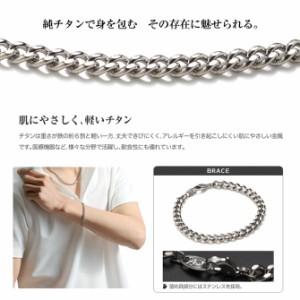 phiten(ファイテン)チタンチェーンブレスLL 21cm【日本製】tc03sl1706