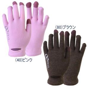 (パケット便送料無料)R×L SOCKS(アールエルソックス) メリノウール グローブ(日本製/ランニング/マラソン/手袋)