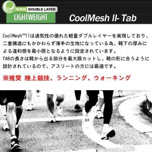 (パケット便送料無料)WRIGHTSOCK(ライトソック) COOLMESH? Tab W0016(ランニング/マラソン/ウォーキング)