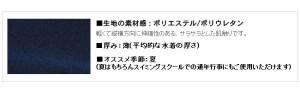 ◆シンプルデザインのスクール水着!男の子長袖ラッシュガード(日焼け防止 紫外線対策  )キッズ ジュニア 子供用120/130/140/150/160/17